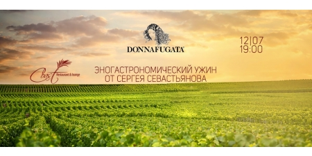 Enogastronomic dinner with Donnafugata wines